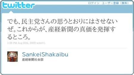 http://twitter.com/SankeiShakaibu/status/3651489549