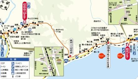 http://www.wakayama-kanko.or.jp/walk/012/map.html