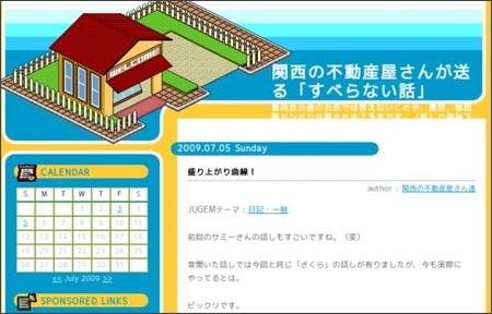 http://k-suberanai.jugem.jp/