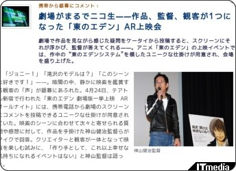 http://plusd.itmedia.co.jp/mobile/articles/1004/27/news034.html
