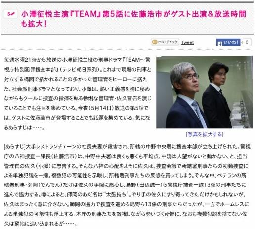 http://dogatch.jp/news/ex/25028