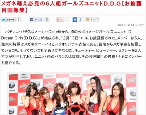 http://nikkan-spa.jp/348897