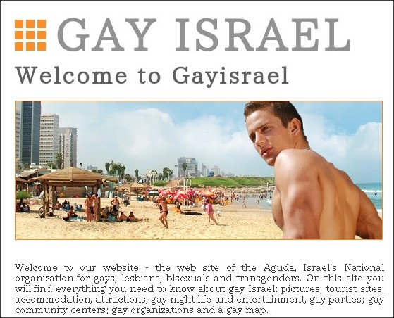 http://www.gayisrael.org.il/tourisemContentItems.php?sectionID=961&itemID=322