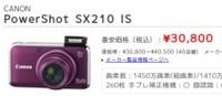 http://kakaku.com/item/K0000089579/