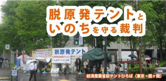 http://tentohiroba-saiban.info/slide/tento_top1.jpg