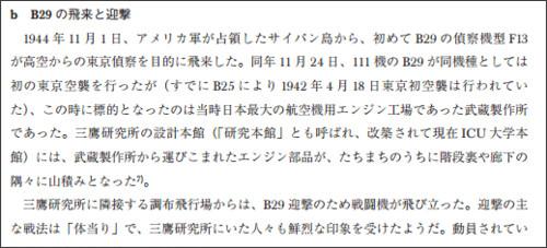 http://subsite.icu.ac.jp/iacs/PDF/ACS37_03.pdf