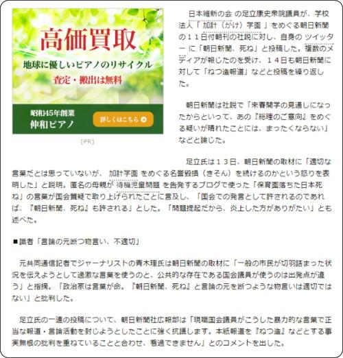 http://www.asahi.com/articles/ASKCG5FF6KCGUTFK00G.html