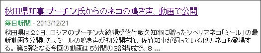 https://www.google.co.jp/search?hl=ja&gl=jp&tbm=nws&authuser=0&q=%E3%83%97%E3%83%BC%E3%83%81%E3%83%B3&oq=%E3%83%97%E3%83%BC%E3%83%81%E3%83%B3&gs_l=news-cc.3..43j43i53.1747.4087.0.4477.9.3.0.6.0.0.106.304.2j1.3.0...0.0...1ac.VpvBB7BsaAI#authuser=0&gl=jp&hl=ja&q=%E3%83%97%E3%83%BC%E3%83%81%E3%83%B3%E3%80%80%E7%8C%AB&tbm=nws