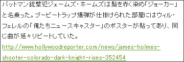 http://blog.livedoor.jp/n_tko/archives/51884328.html