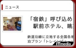 http://www.itmedia.co.jp/news/articles/1004/12/news023.html
