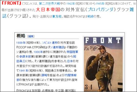 http://tokumei10.blogspot.jp/2014/06/stap_25.html
