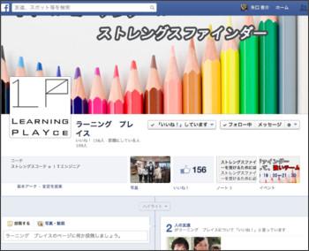https://www.facebook.com/LearningPlayce