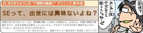 http://rikunabi-next.yahoo.co.jp/tech/docs/ct_s03600.jsp?p=001622&rfr_id=atit