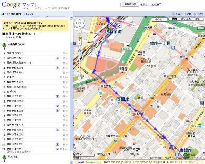 http://9qcptw.bay.livefilestore.com/y1pOZ9PLILyI-zKZfJ6jgEqZGnHzW7BwQhDMJrMcugBghPLcmsJ5DFxrcREXgqe8qCpZXHeBJMOzi6htPVAlVd8_KqOL6ndb8K8/Google_Maps_WalkRoot_toKabukiza.jpg