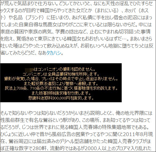 http://blog.livedoor.jp/koreastation/archives/52576650.html