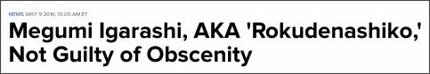 http://www.nbcnews.com/news/world/megumi-igarashi-aka-rokudenashiko-not-guilty-obscenity-n570411