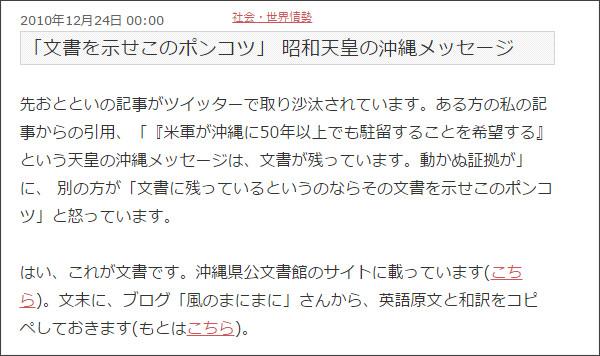 http://blog.livedoor.jp/ikedakayoko/archives/51514436.html