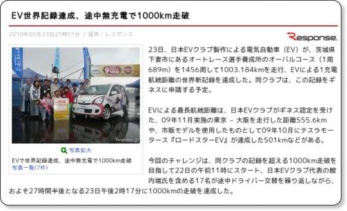 http://news.livedoor.com/article/detail/4785578/