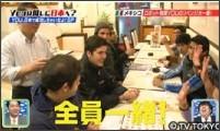 http://www.tv-tokyo.co.jp/youhananishini/backnumber/images/140602_img05.jpg