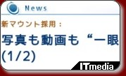 http://plusd.itmedia.co.jp/dc/articles/1005/11/news017.html