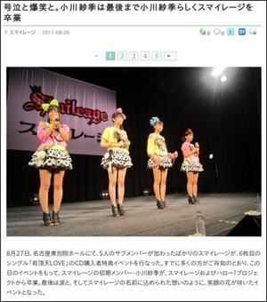 http://www.barks.jp/news/?id=1000072760