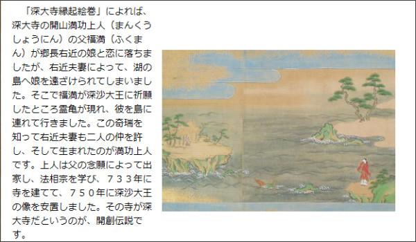 http://jindaiji.sakura.ne.jp/