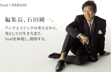 http://www.soal.jp/person/