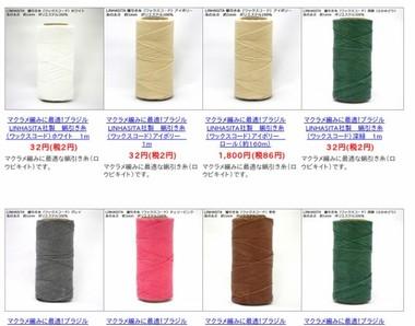 http://shop.aroma-ventvert.com/?mode=cate&cbid=961901&csid=0&sort=n