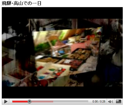 http://www.youtube.com/watch?v=m64Mmujmbfg&eurl=http://jp.youtube.com/my_videos_edit2