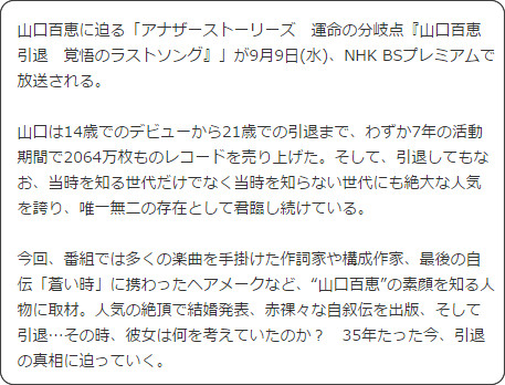 http://thetv.jp/news_detail/64127/