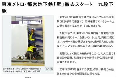 http://www.asahi.com/national/update/1216/TKY201112160109.html