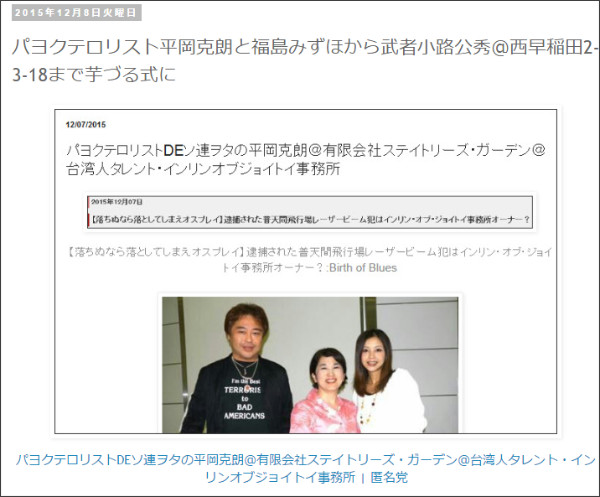 http://tokumei10.blogspot.com/2015/12/2-3-18_8.html