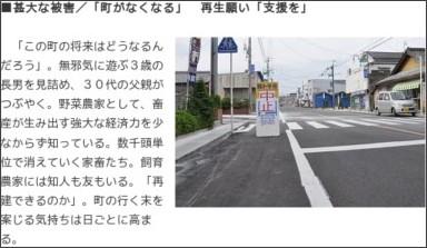 http://www.the-miyanichi.co.jp/special/kouteieki/index.php?id=164&paging=9