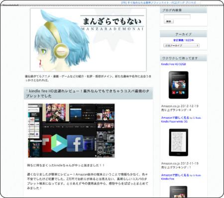 http://kurikou.blog87.fc2.com/blog-entry-2862.html