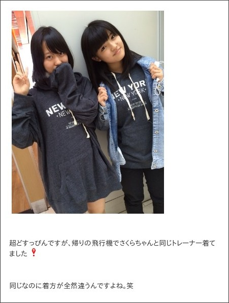 http://ameblo.jp/morningmusume-9ki/entry-11936221384.html