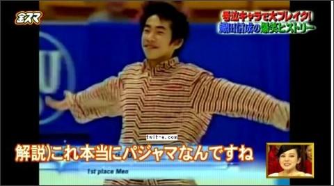 http://livedoor.blogimg.jp/twit_en/imgs/e/8/e86774c8.jpg