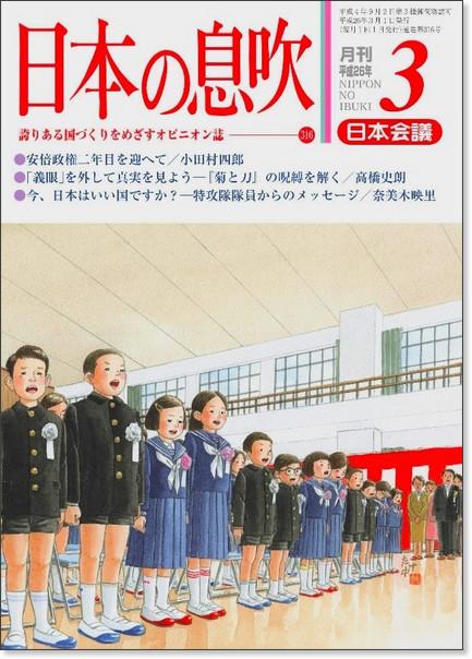 http://stat.ameba.jp/user_images/20150411/18/hirai-h/e7/67/j/o0645091113273087942.jpg