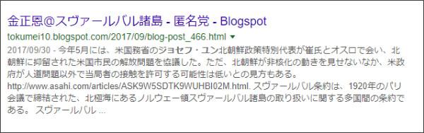 https://www.google.co.jp/search?ei=tY-VWo39FoaK0wK81YuQCw&q=site%3A%2F%2Ftokumei10.blogspot.com+%E3%82%B8%E3%83%A7%E3%82%BB%E3%83%95%E3%83%BB%E3%83%A6%E3%83%B3&oq=site%3A%2F%2Ftokumei10.blogspot.com+%E3%82%B8%E3%83%A7%E3%82%BB%E3%83%95%E3%83%BB%E3%83%A6%E3%83%B3&gs_l=psy-ab.3...37483.37483.0.38575.1.1.0.0.0.0.191.191.0j1.1.0....0...1c.2.64.psy-ab..0.0.0....0.YytN1oKNLLw