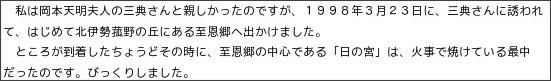 http://www.funaiyukio.com/funa_ima/index.asp?dno=201011003