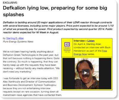 http://pesn.com/2013/04/04/9602290_Defkalion-laying-low-preparing-to-make-a-big-splash/