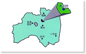http://www.vill.otama.fukushima.jp/profile/profile.html