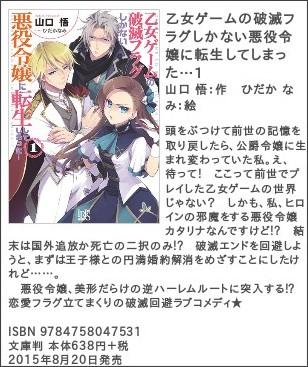 http://www.ichijinsha.co.jp/iris/