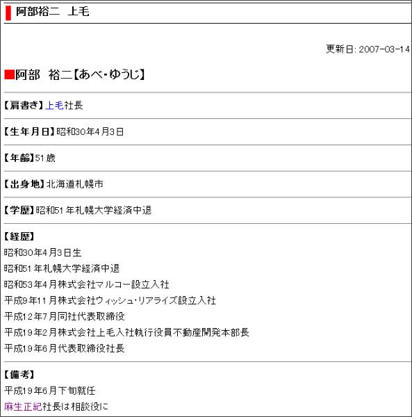 http://ijin.keieimaster.com/new/2007/217.html