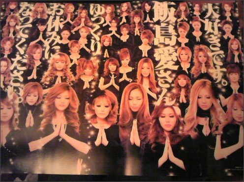 http://image.blog.livedoor.jp/dqnplus/imgs/a/4/a4baf97c.jpg