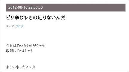 http://ameblo.jp/kanon-fukuda/entry-11330290785.html