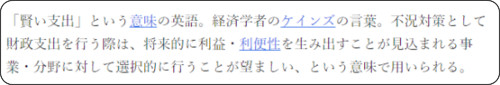 https://kotobank.jp/word/%E3%83%AF%E3%82%A4%E3%82%BA%E3%82%B9%E3%83%9A%E3%83%B3%E3%83%87%E3%82%A3%E3%83%B3%E3%82%B0-664322