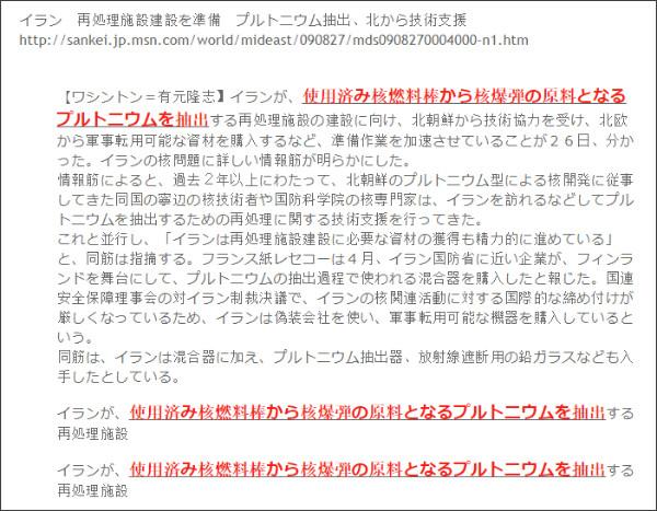 http://tokumei10.blogspot.com/2011/04/blog-post_6461.html