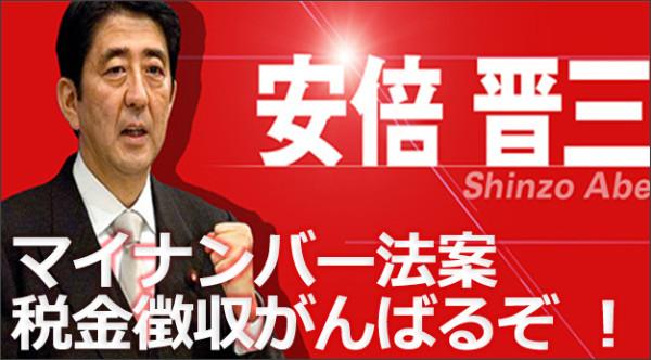 http://s-system4.up.seesaa.net/image/2720201520E5AE89E5808DE58685E996A320E5AE9FE7B8BE20E887AAE6B091E5859AE6B885E5928CE4BC9A20E5A4A9E79A8720E3838DE38388E382A6E383A820E887AAE7A7B0E6849BE59BBDE8808520E7A88EE98791E6B3A5E6A392.jpg