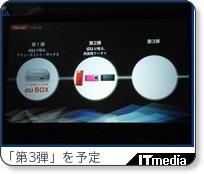 http://plusd.itmedia.co.jp/mobile/articles/0810/27/news065.html