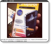 http://fakeplastictree.jp/blog/?p=504